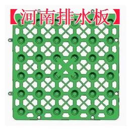 河南排水板生产厂家,郑州排水板,【路通土工】