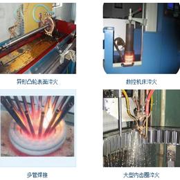 涡轮轴淬火-涡轮轴超音频淬火机