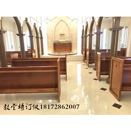 基督教用品教堂椅教会椅休闲椅厂家直销
