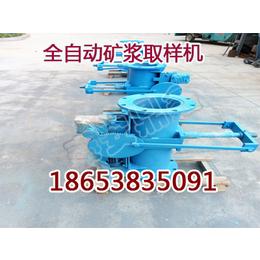 全自动矿浆取样机 管道矿浆自动取样机