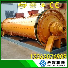 GZM0710大型球磨机厂 磨矿机结构原理 炉渣粉碎工艺流程
