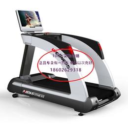 天津迈宝赫健身器材MBH迈宝赫M002