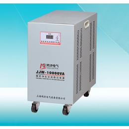 供应上海JJW-10KVA精密净化交流稳压器