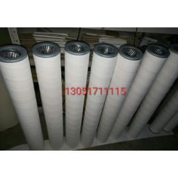 创鑫特价销售PCHG-336天然气滤芯