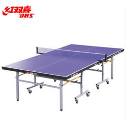 红双喜乒乓球台 T2023 T3526 T3626