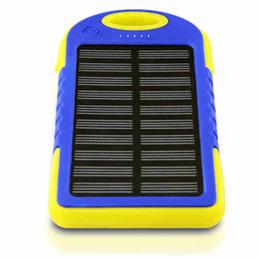 太阳能充电宝 将节能环保带到您身边
