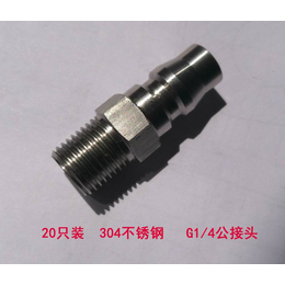 G1-4不锈钢外牙公接头