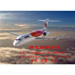 空运运价查询|商友国际货运代理方便快捷|义乌到迪拜空运