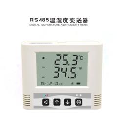 485型温湿度记录仪modbusrtu 医药GSP常用