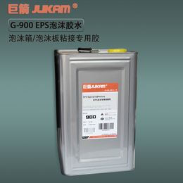 聚苯乙烯隔热板粘接 聚苯板粘接强力胶水 无腐蚀胶水巨箭900