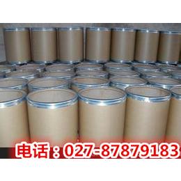 莫能菌素钠厂家优势供应