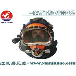 MZ300-B潜水头盔 重潜工程水下300米头盔潜水面罩