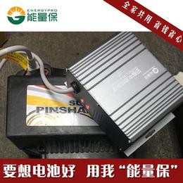 复合脉冲电池修复仪免维护铅酸蓄电池除硫器电动车电瓶激活修复器