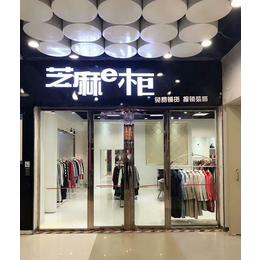 品牌折扣女装批发加盟上千种服装免费铺货