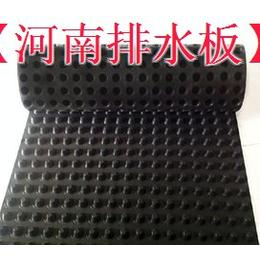 郑州排水板直供|河南排水板|排水板批发(查看)