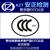 3c认证办理流程 工控机3C认证缩略图2