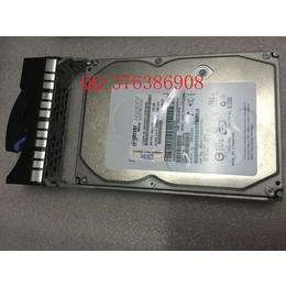 IBM  3275 03N6330 03N6329 硬盘
