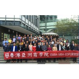 深圳亚商学员MBA培训班