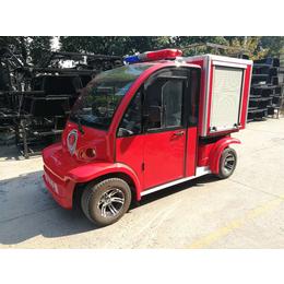电动水箱消防车 电动水泵消防车 小型社区用消防车