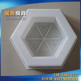 黑龙江护坡砖模具|水泥护坡砖模具厂家|国路模具