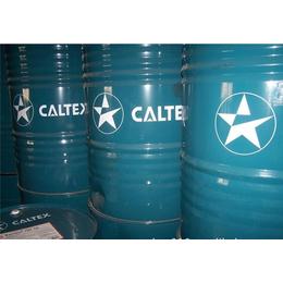 大同Caltex Crater 2X_加德士齿轮油