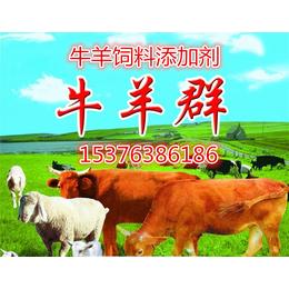 肉牛过料消化不良怎么办