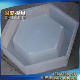 护坡砖模具加工厂,国路模具厂家,青海护坡砖模具
