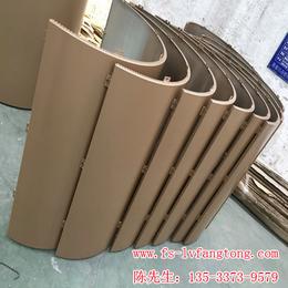 氟碳铝单板价格 珠海铝单板厂家