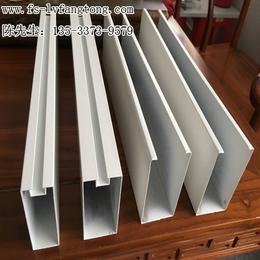 木纹转印U型铝方通吊顶价格