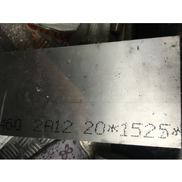 2A12铝合金板 LY12硬铝板 2024厚铝板 铜铝合金板