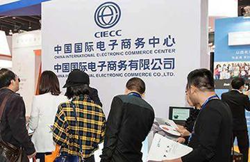万博体育app博览会暨首届数字贸易交易会4月将在义乌举行