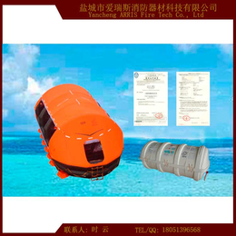 ASR-6 6人自扶正气胀救生筏提供CCS证书