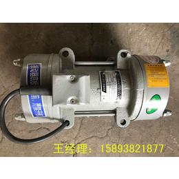 ZW-2.5附着式振动器 250瓦全铜线圈