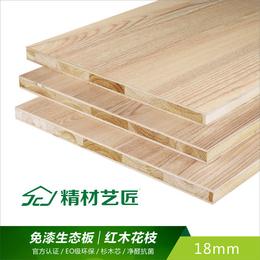 2018中国板材十大品牌精材艺匠板材如何选购