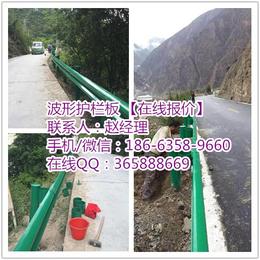 四川遂宁波纹钢板护栏生产厂家18663589660