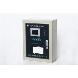 电气火灾监控系统_【金特莱】_电气火灾监控系统探测系统