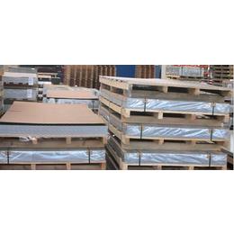 国标5A03铝合金板 防锈铝5A05铝镁合金板 防锈铝板厂家