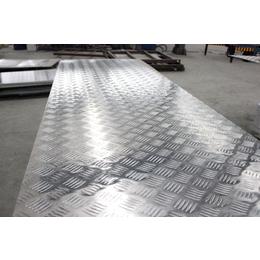 耐磨耐腐蚀5A03五条筋花纹铝板 5A06指针形花纹铝板