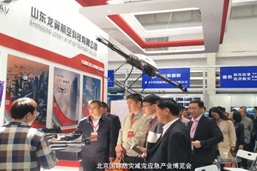2018年北京减灾展将在6月开幕