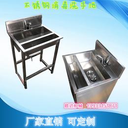 供应石家庄商用不锈钢消毒洗手池医用多人位感应洗手池