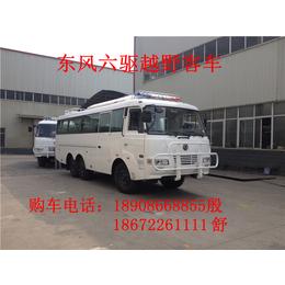 适合前后驱动特殊路况运输车 推荐东风六驱客车EQ6820ZT