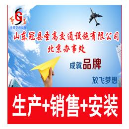 贵阳供应厂家销2018年护栏板喷塑护栏板安装施工防撞板