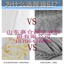 嘉合源JHY-59环保无毒雨伞 雨衣 衣橱眼罩流延膜