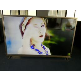 厂家直供70寸液晶电视
