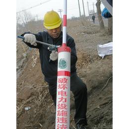 唐山拉线套管 拉线保护套 定制电力专用拉线套管 冀航厂家直销