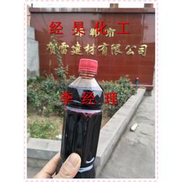 厂家批发供应优质烧火油