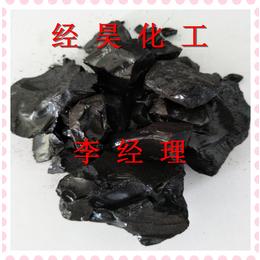 厂家直销沥青是生产耐火材料的主要材料经昊化工