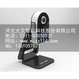 石家庄产品设计石家庄模具设计制作石家庄工业设计电子产品开发缩略图
