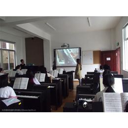 数码钢琴教学控制管理系统软件