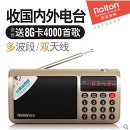 乐廷收音机t50说明书